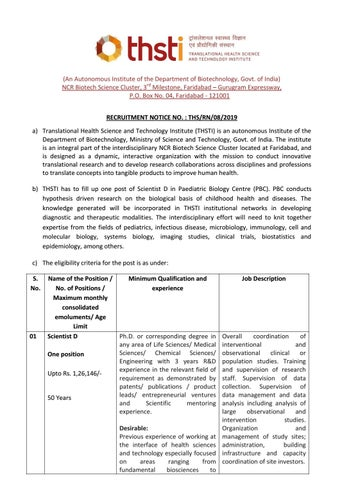 Govt THSTI Scientist D Life Sciences Post With Rs  1 26 Lakh pm