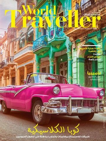 341a9a292 World Traveller - ARABIC - June'19 by Hot Media - issuu