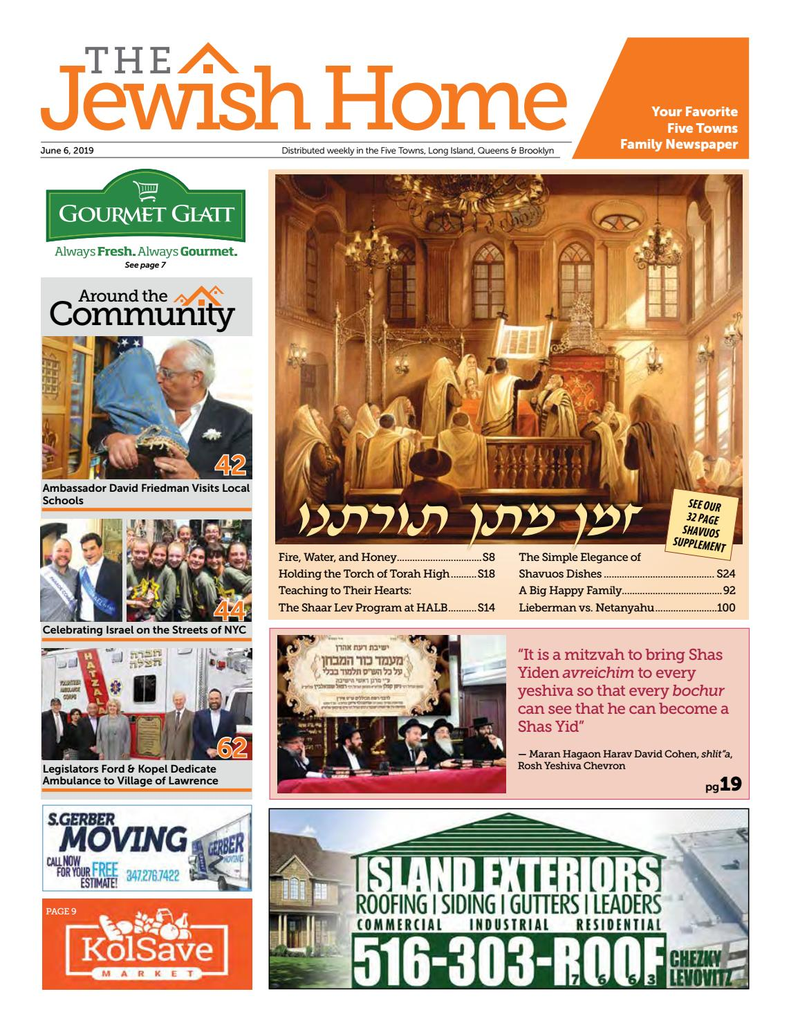 Five Towns Jewish Home - 6-6-19 by Yitzy Halpern - issuu