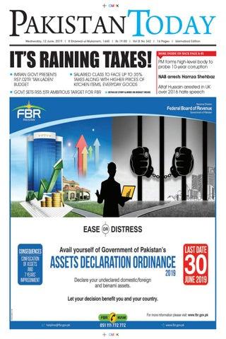 E-Paper PDF 12 June (ISB)