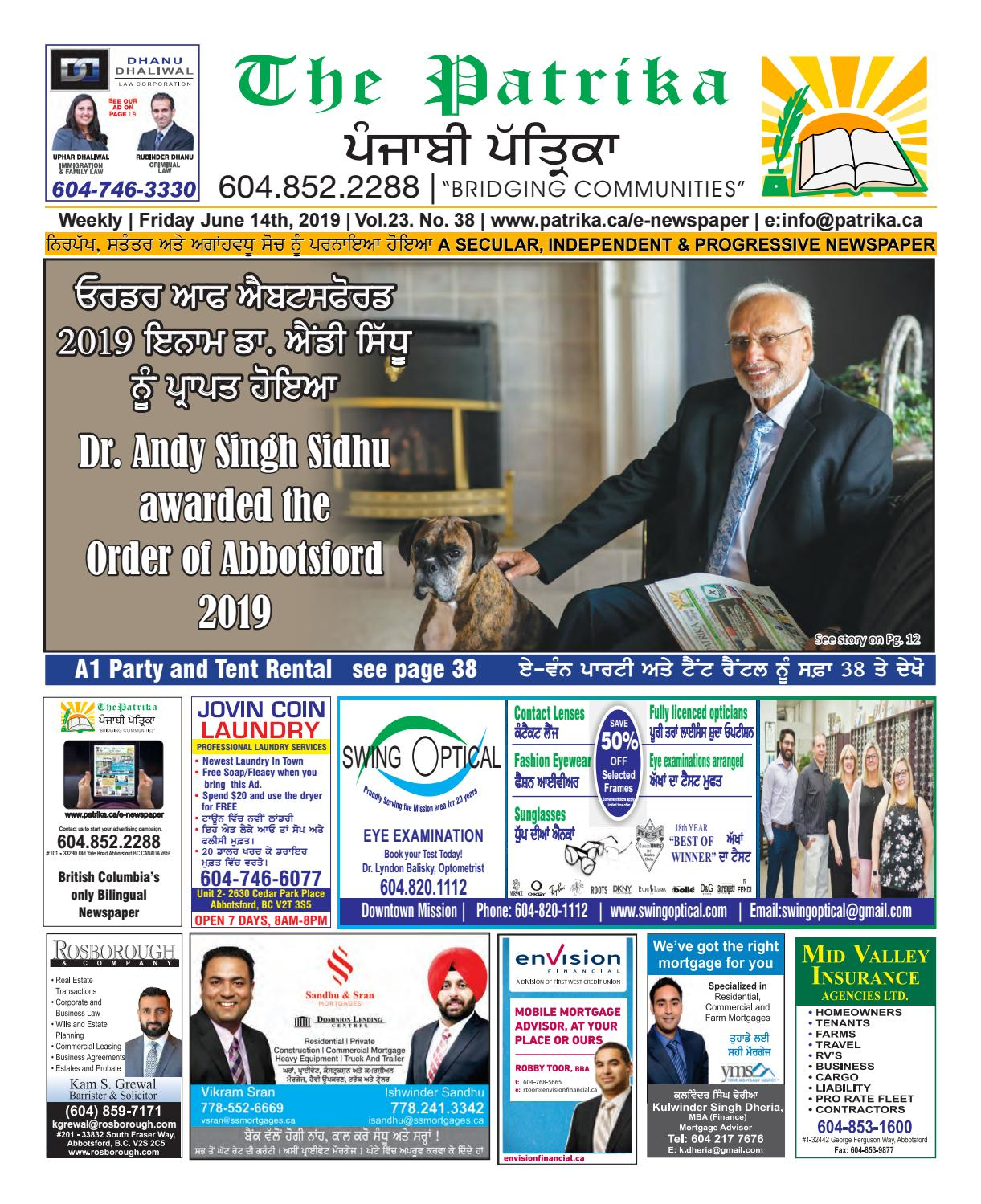 June 14, 2019 by Punjabi Patrika Media Ltd  - issuu