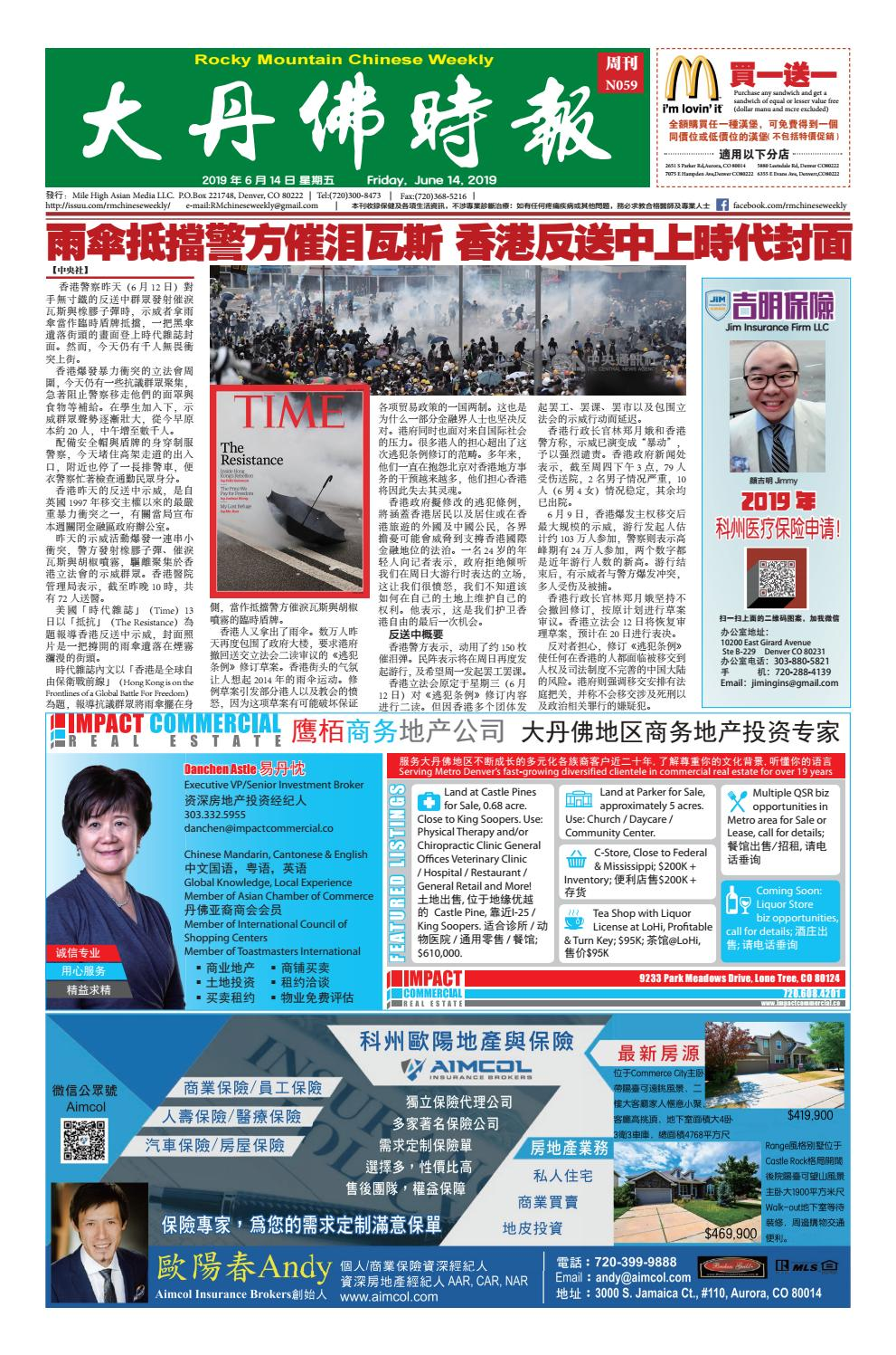 2019 06 14n059 By Rocky Mountain Chinese Weekly Issuu