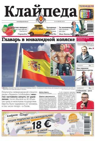 5e8d4a6d4 2019-06-08 Klaipėda RUS by Diena Media News - issuu