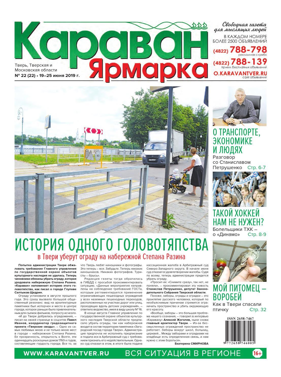 Обои история, беда, Газета. Разное foto 19