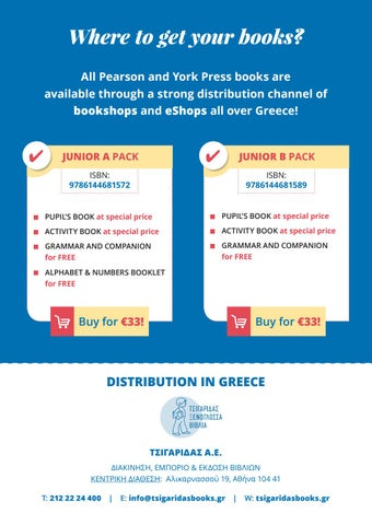 YORK ISLANDS GOLD - 2019 SPECIAL PACKS! by york-press-greece