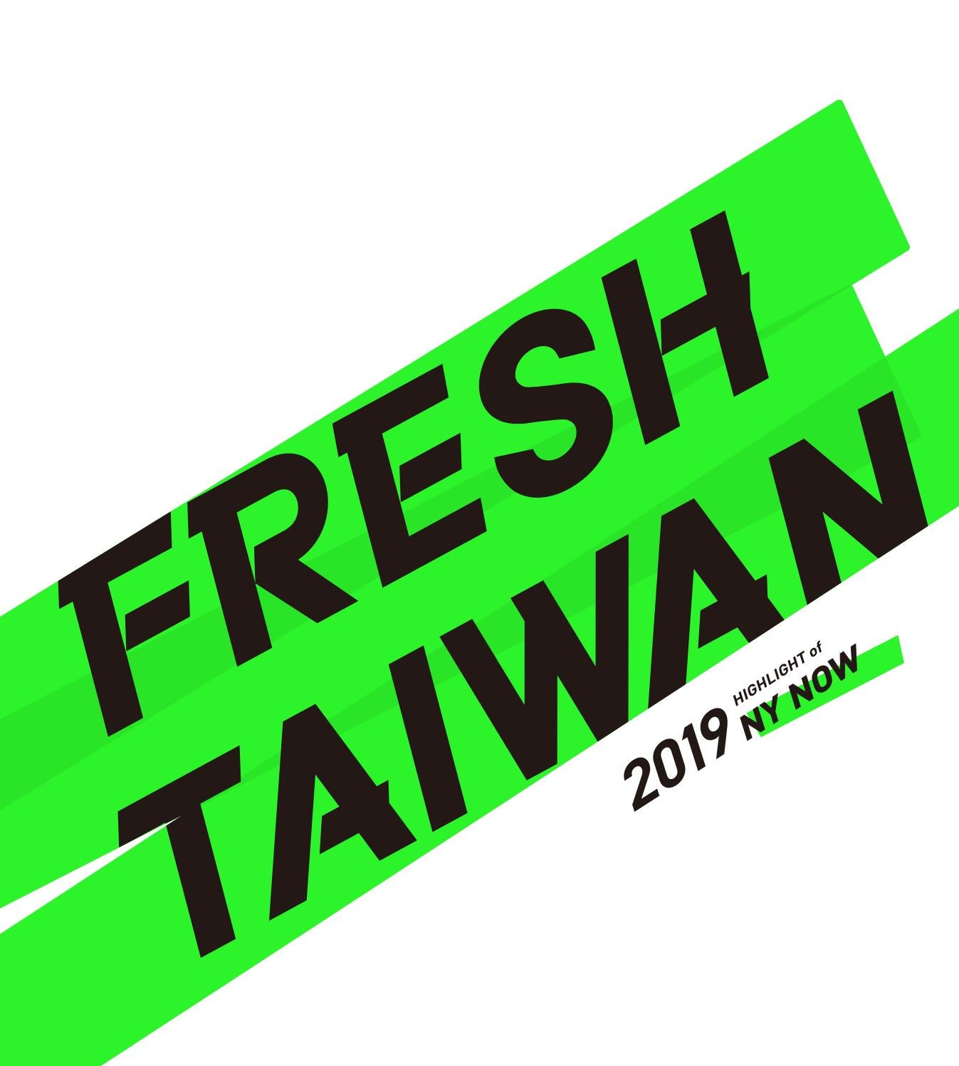 Image result for Taiwan 2019 NY Now