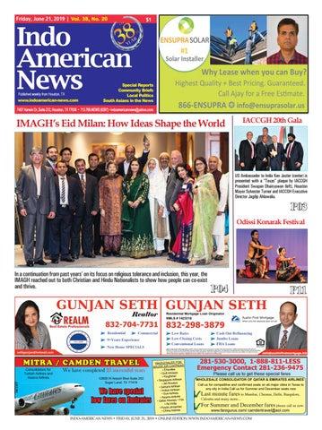 Shekhani investment houston benson family investments ctf