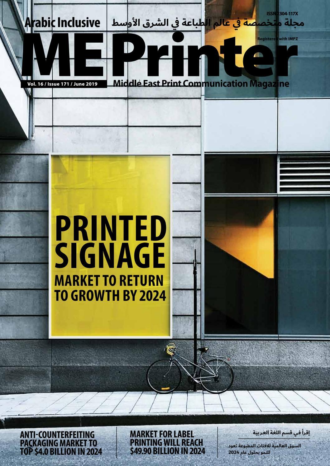 b30108d35 ME Printer June 2019 Issue 171 by ME Printer Magazine - issuu