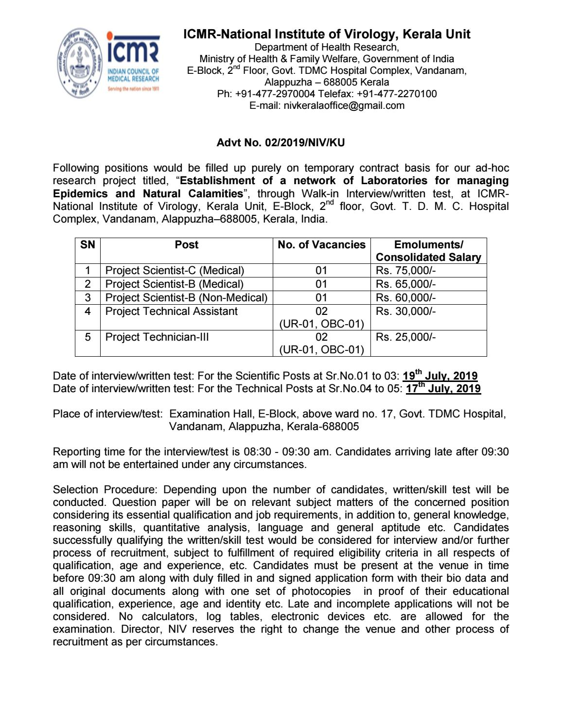 ICMR-NIV Scientist Recruitment 2019 For Biotech / Microbiology by