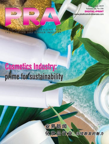 PRA June/July 2019 issue by Plastics & Rubber Asia - issuu