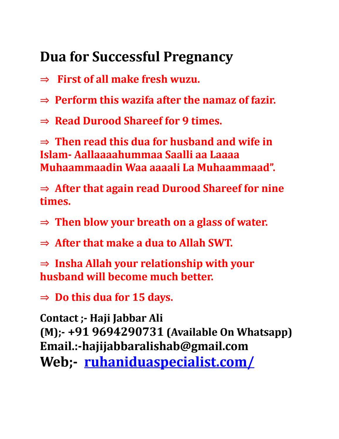 Powerful Dua for Successful Pregnancy by Powerful Dua Wazifa