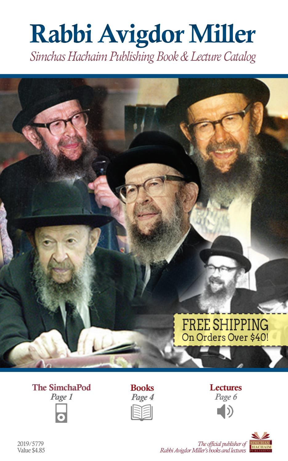 Rabbi Avigdor Miller 5779 Book and Lecture Catalog by