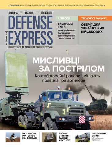 Page 1 of Вийшов журнал Defense Epress №6 /2019