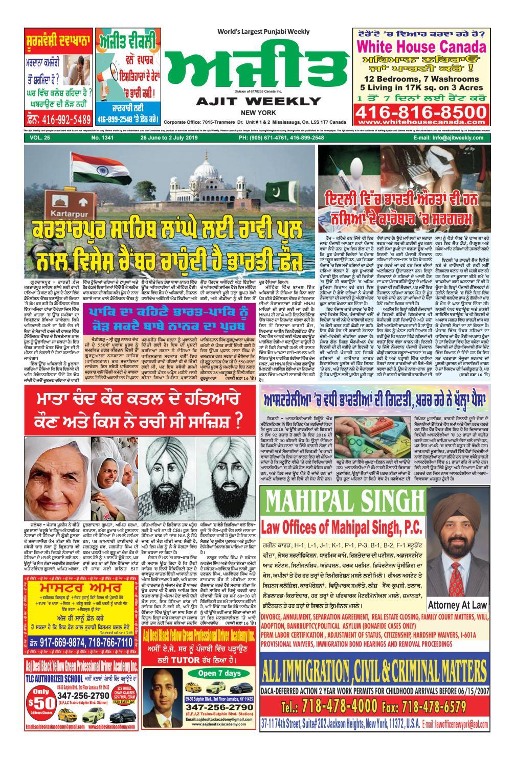 NewYork Epaper 26 June , 02 july, 2019 by mehramedia mehra