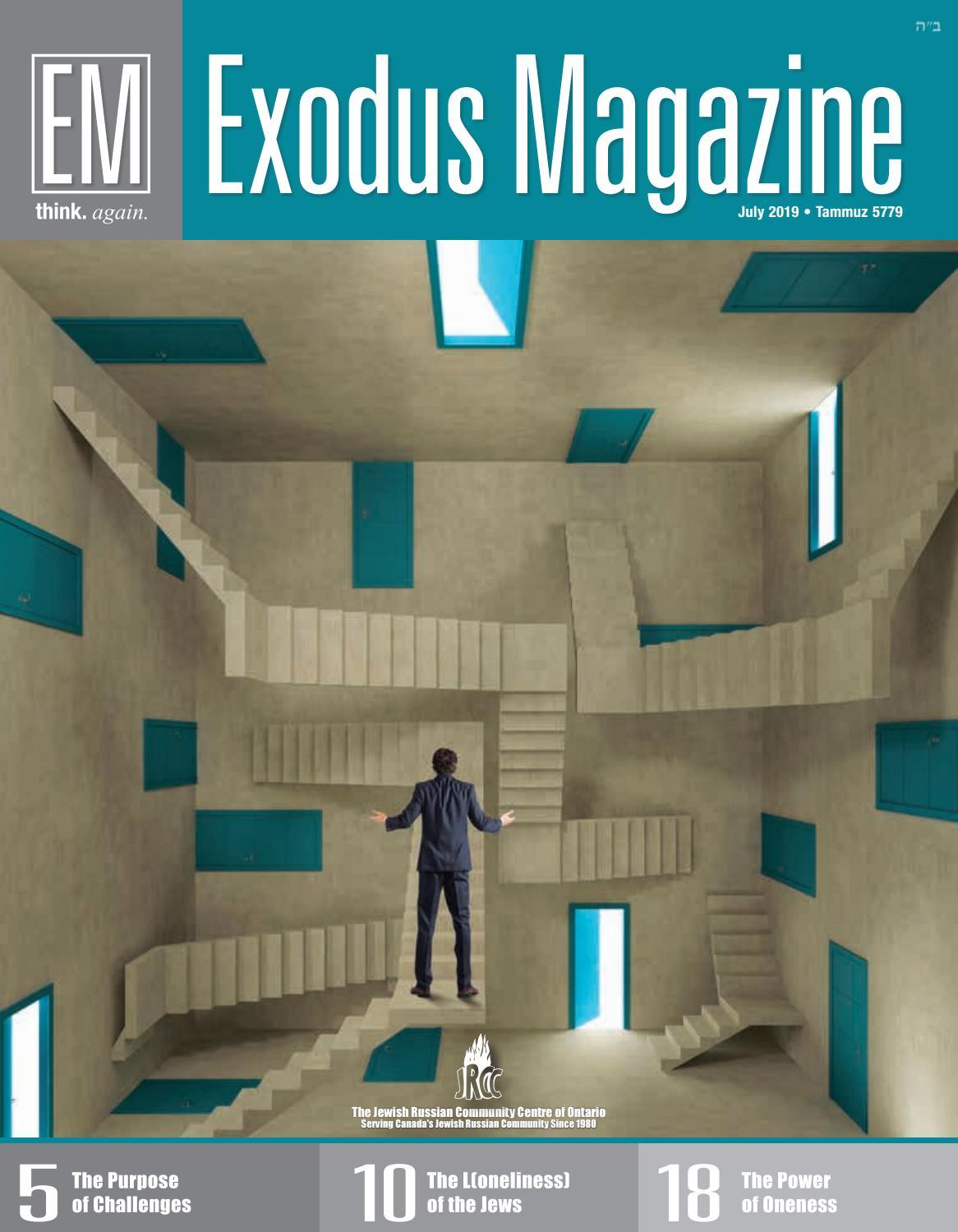 July 2019 by Exodus Magazine - issuu