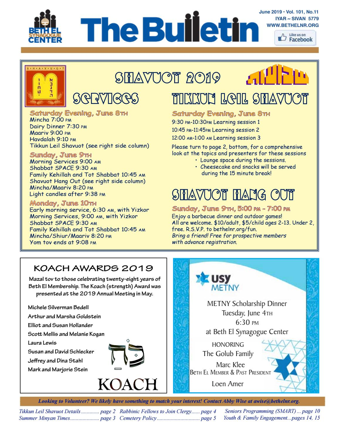 June 19 Bulletin By Beth El Synagogue Center Issuu