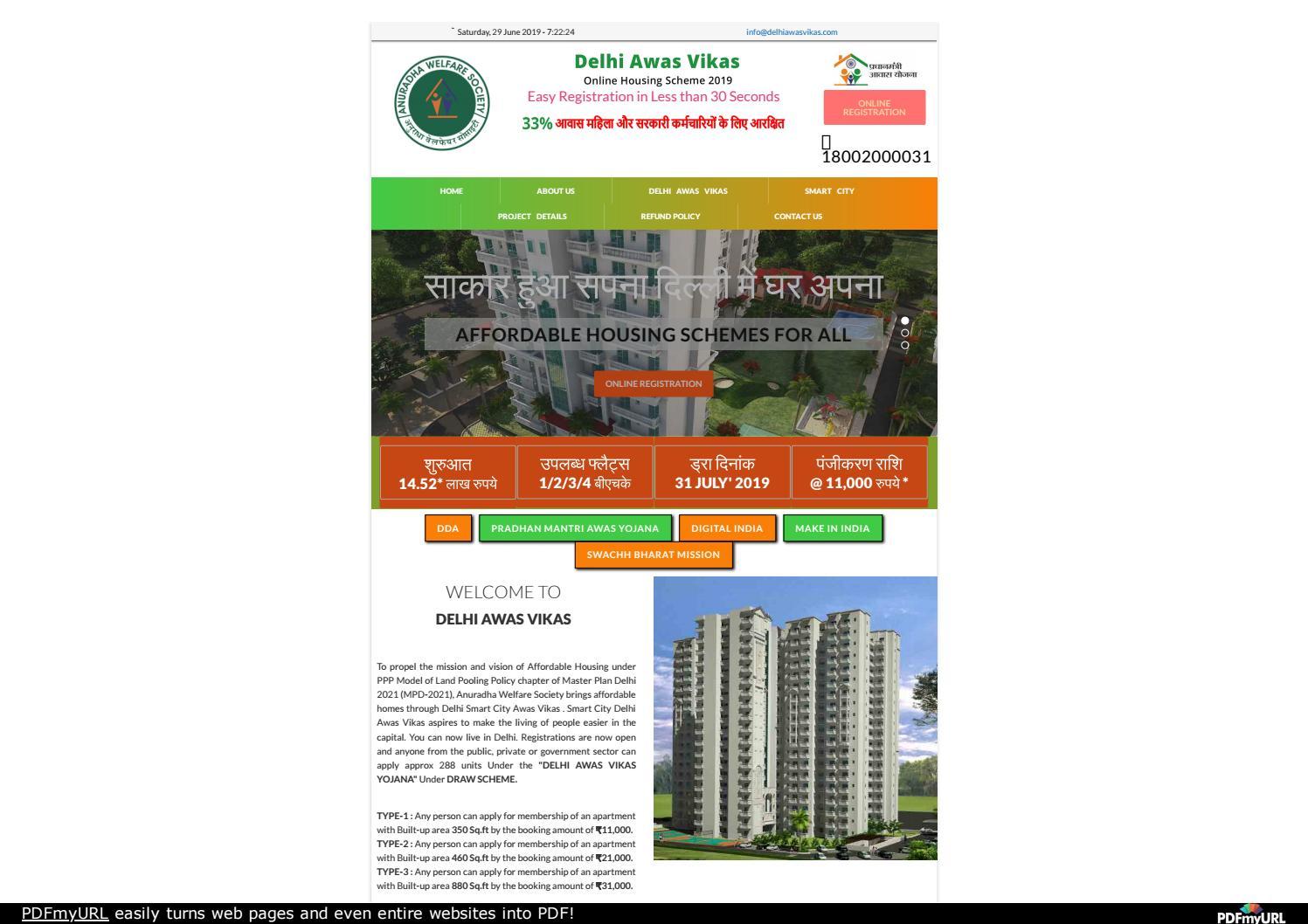 DELHI AWAS VIKAS YOJNA | L-Zone Property | Dwarka L Zone