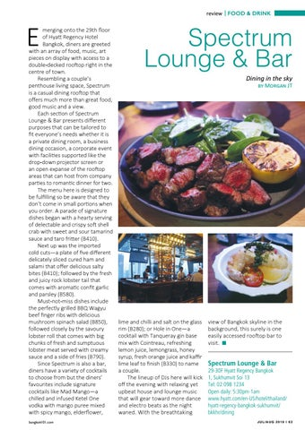 Page 63 of Spectrum Lounge & Bar