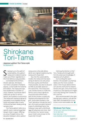Page 64 of  Shirokane Tori-Tama