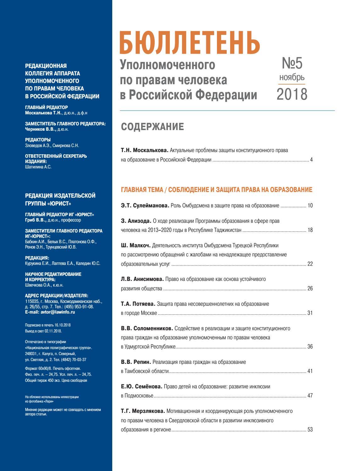 Пенсия инвалидам 2 группы в украине 2020