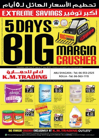 K M TRADING BIG MARGIN CRUSHER - 3RD JULY - SHARJAH EDITION