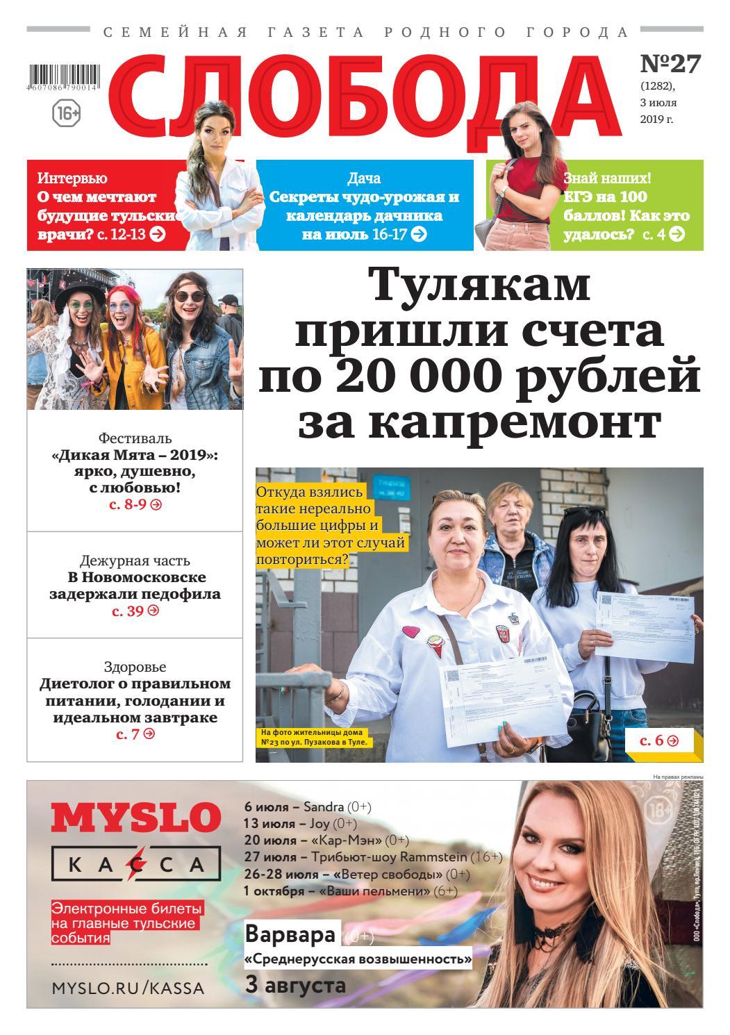 Голая Грудь Анны Дерешовской – Питбуль. Опасные Женщины (2020)