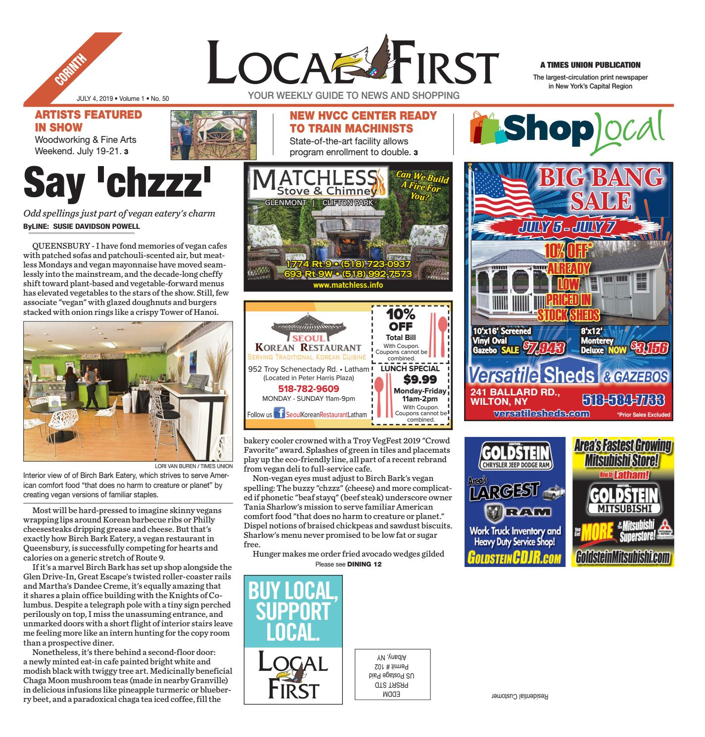 Local First Corinth 070419 By Capital Region Weekly Newspapers Issuu