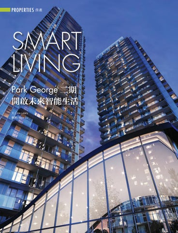 Page 50 of Smart Living