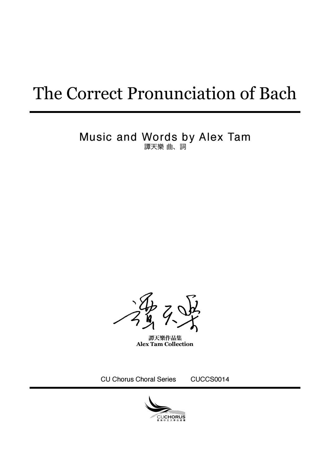 CUCCS12 The Correct Pronunciation of Bach by CU Chorus 中大合唱
