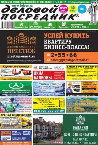 восточный банк заявка на кредит по телефону