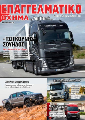 YouTruck 07/2019