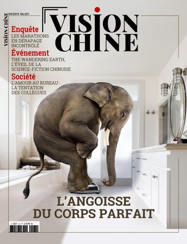 fille chinoise datant site Web