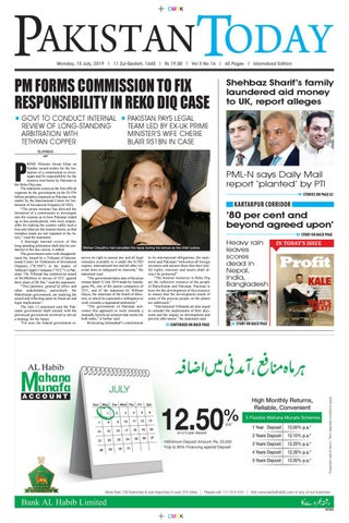 E-Paper PDF 15 July (ISB) by Pakistan Today - issuu