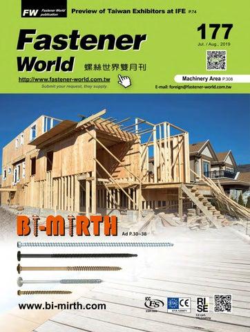 Fastener-World Magazine No.177_Global Version