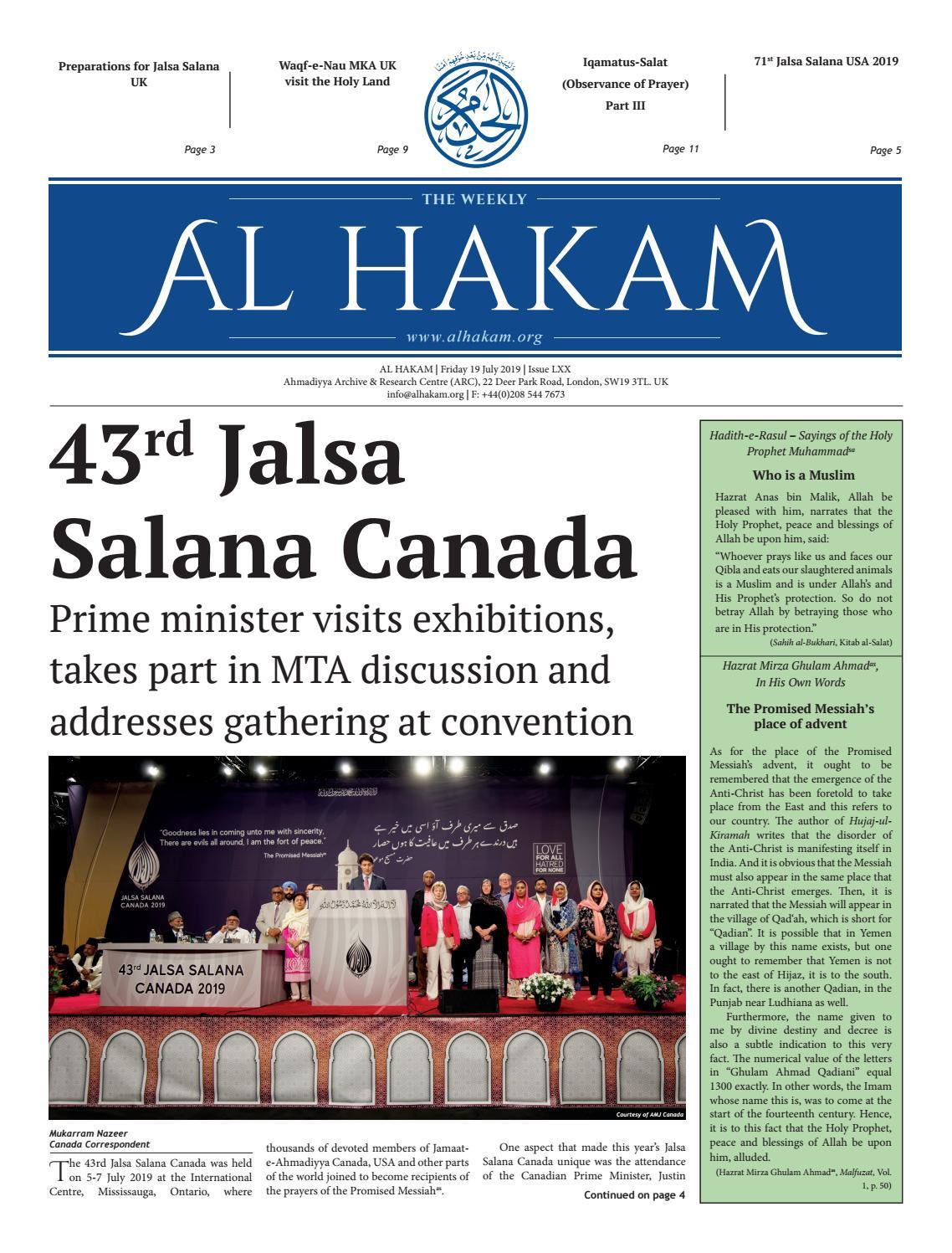 Al Hakam - 19 July 2019 by Alhakam - issuu