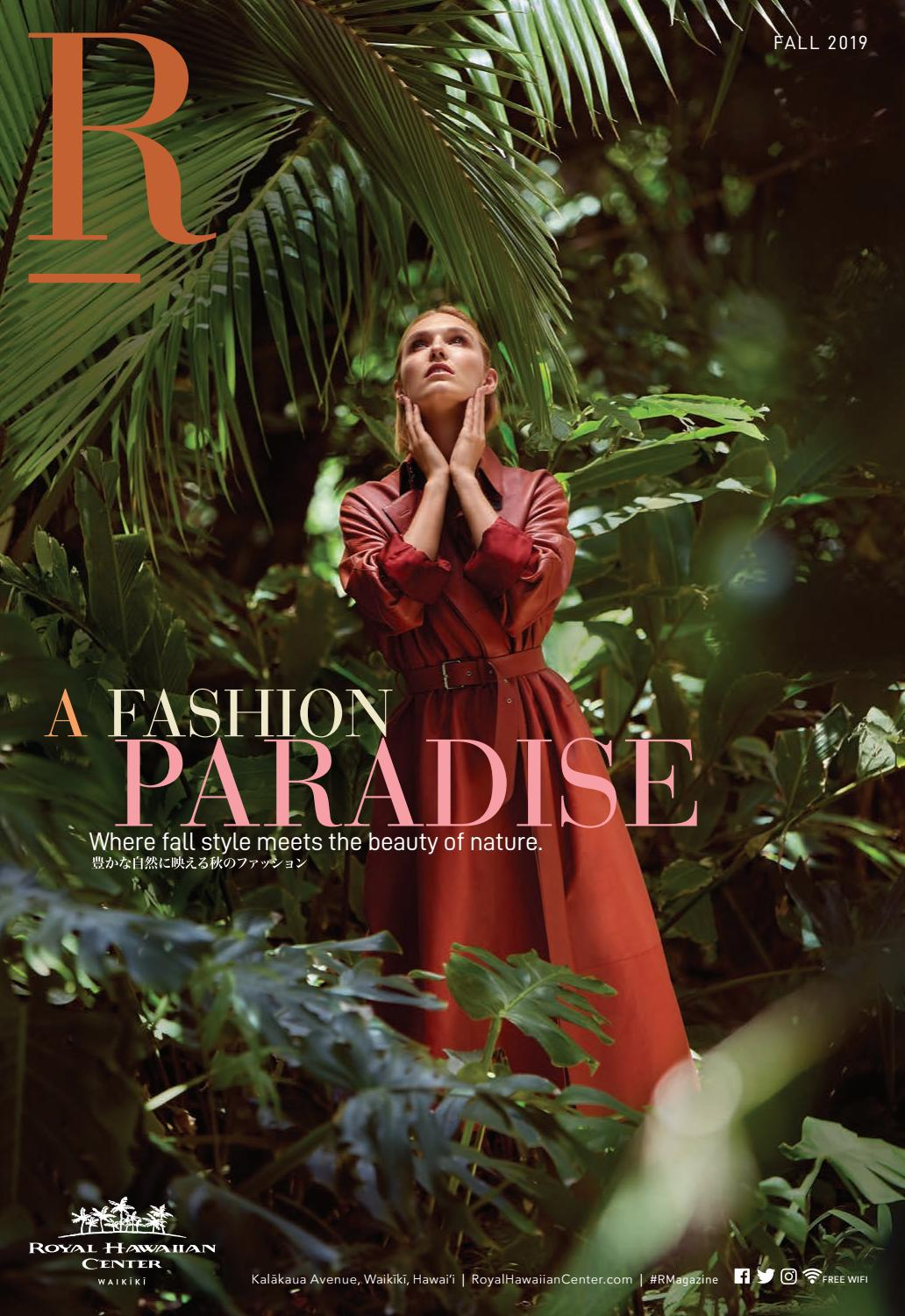 Royal Hawaiian Center Hawaii Fall 2019 By Morris Media Network Issuu
