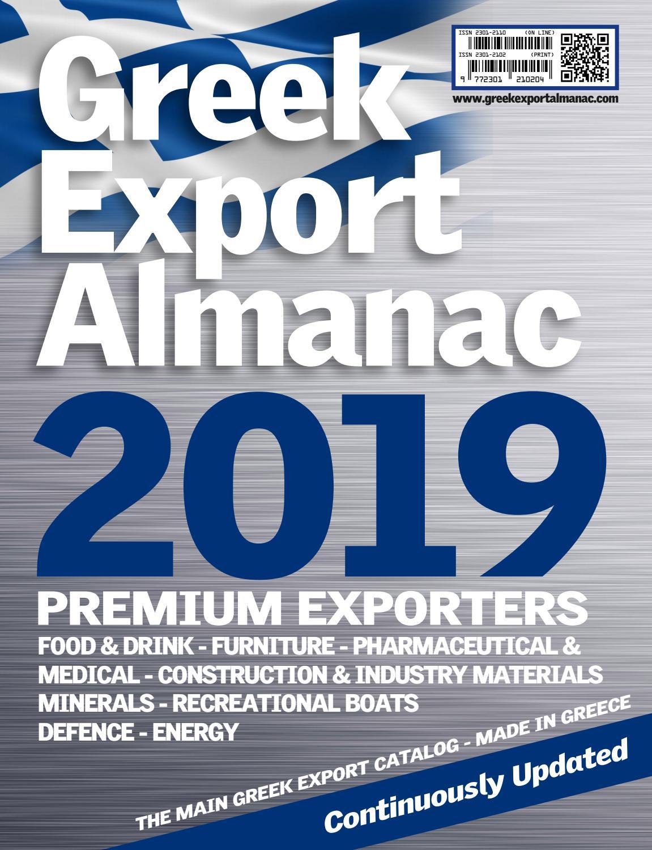 GREEK EXPORT ALMANAC by KANSEVELLI ENTERPRISES LTD - issuu