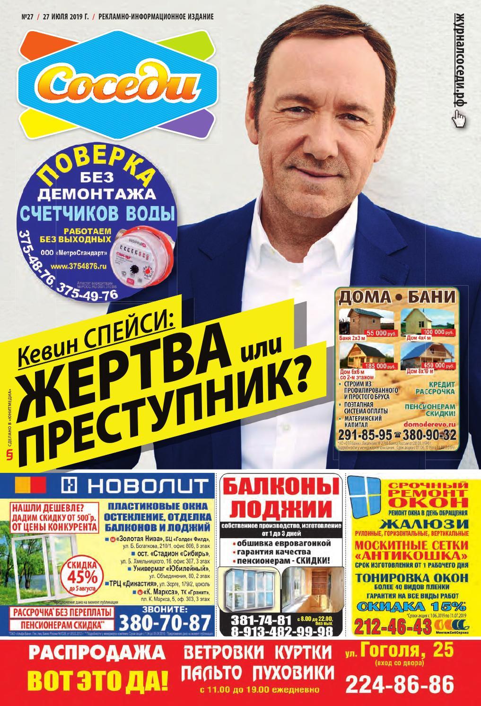 Уральские пельмени кредит 380 тысяч