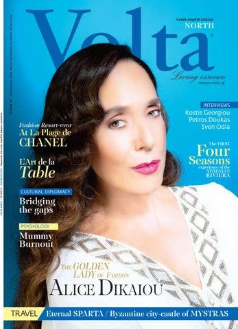 γυναικεία περιοδικά που χρονολογούνται