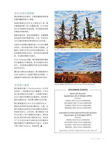 Page 11 of 列治文藝術品拍賣行新增 加拿大及國際當代藝術藏品