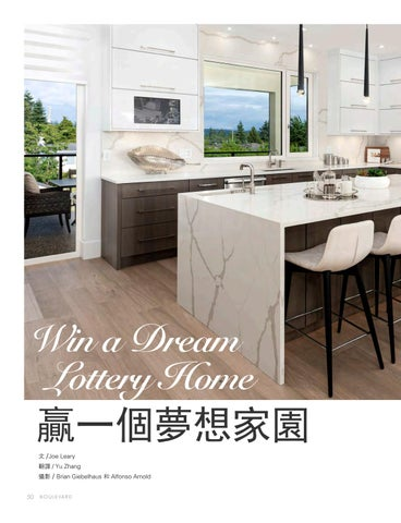 Page 50 of Win a Dream Lottery Home