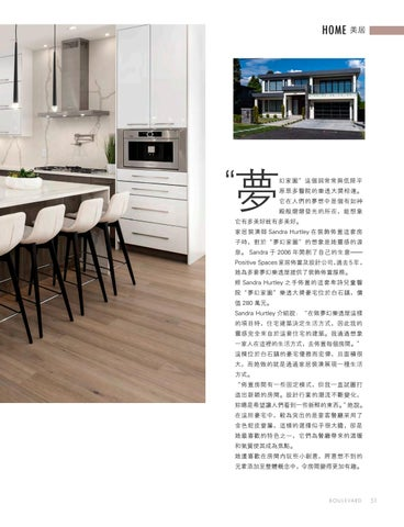 Page 51 of Win a Dream Lottery Home