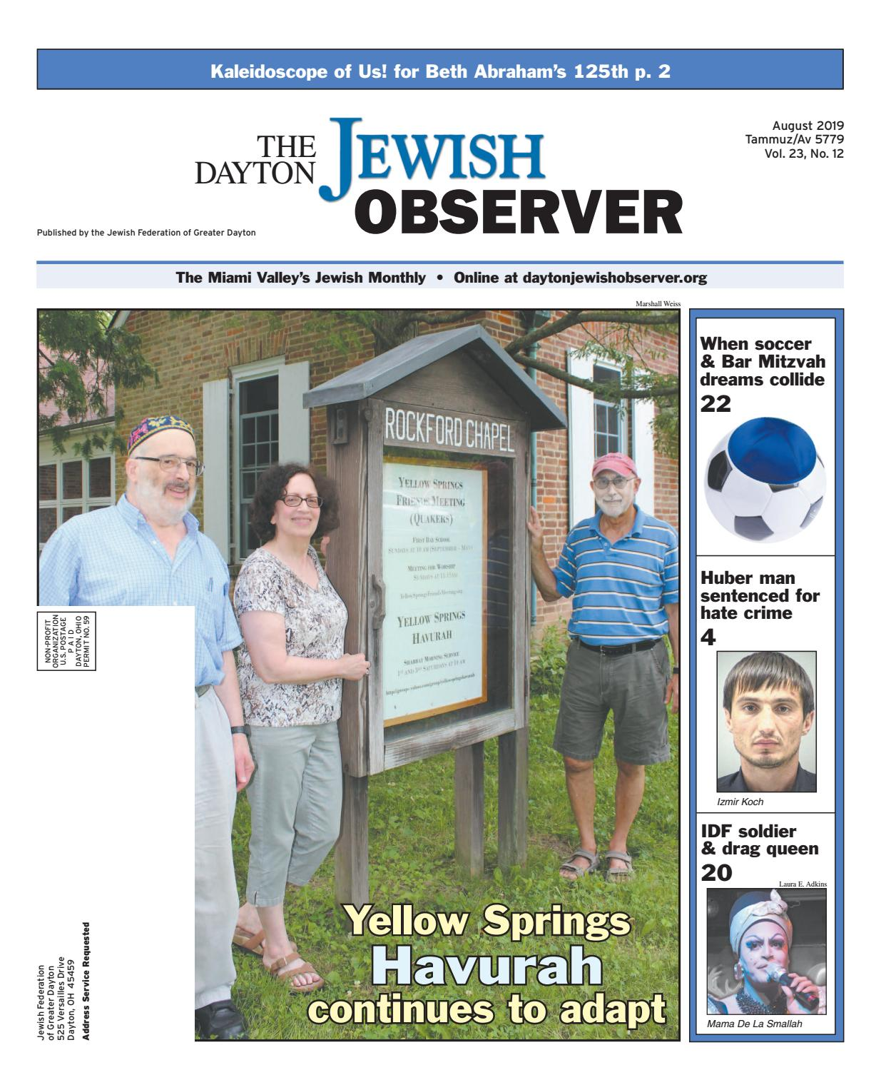 The Dayton Jewish Observer August 2019 By The Dayton Jewish Observer Issuu
