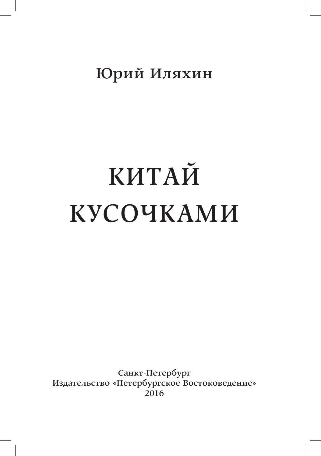 Секси Екатерина Молчанова В Ночнушке – Лорелей (2013)