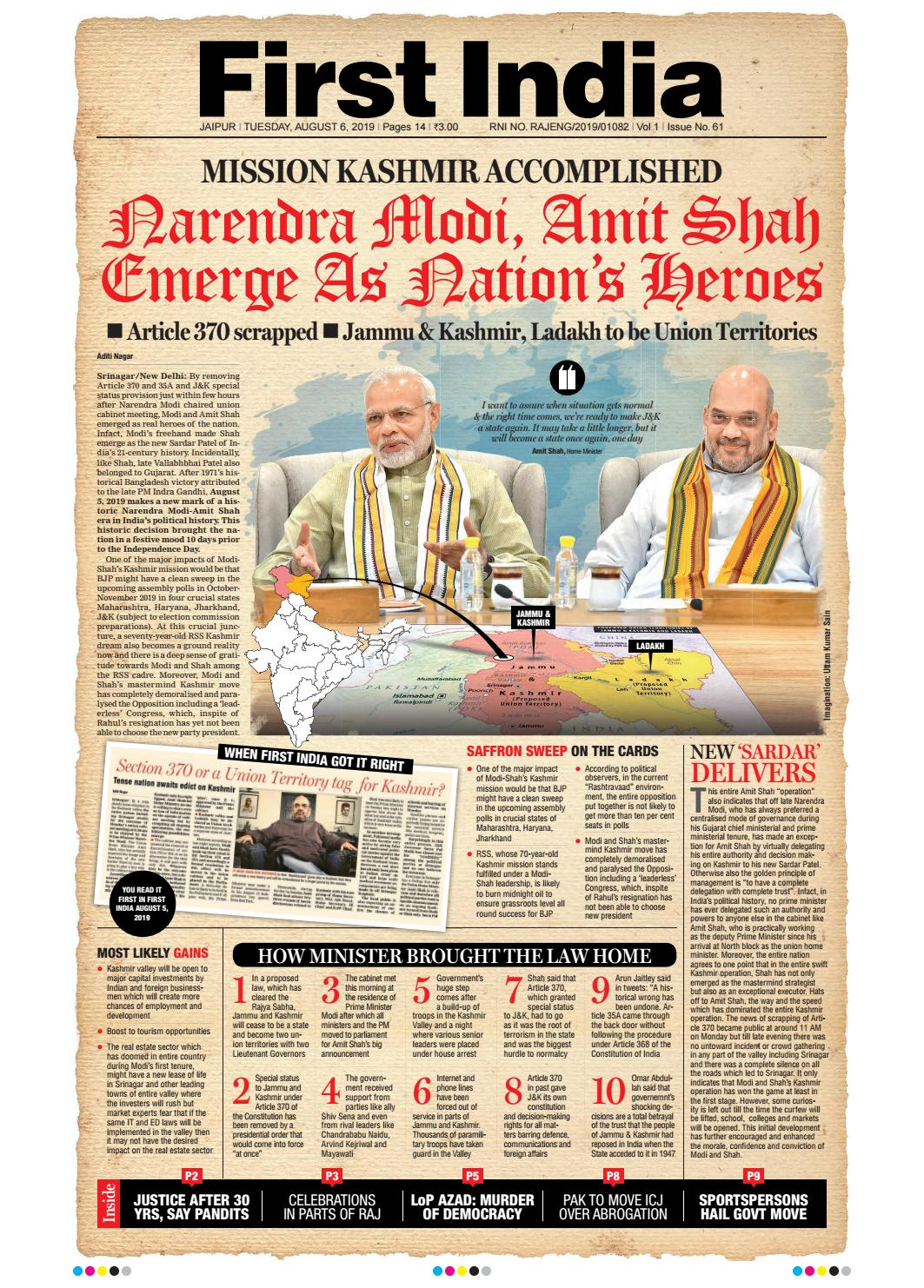 First India Newspaper 06 August 2019 by firstindia - issuu