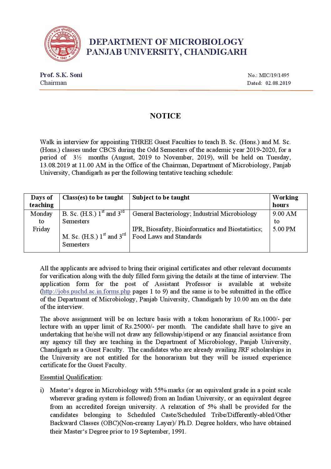 Panjab University Guest Faculty Recruitment - MSc Candidates