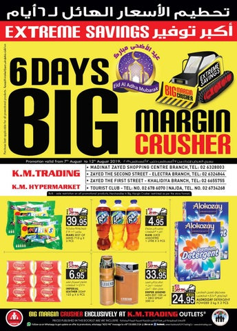 K M TRADING PROMOTIONS - Issuu