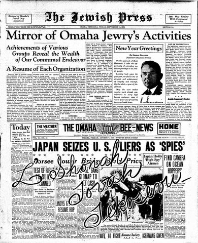 September 11 1931 Part B Rosh Hashanah Edition By Jewish Press Issuu
