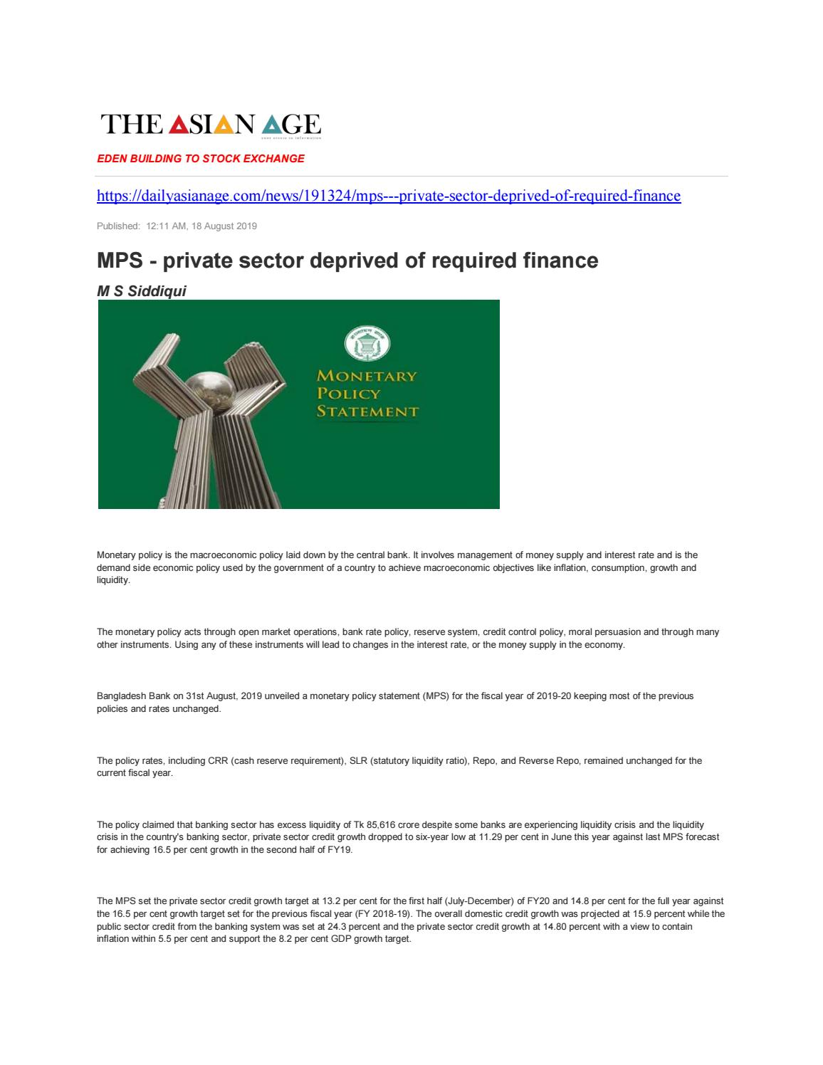 MPS - private sector deprived of required finance by M S