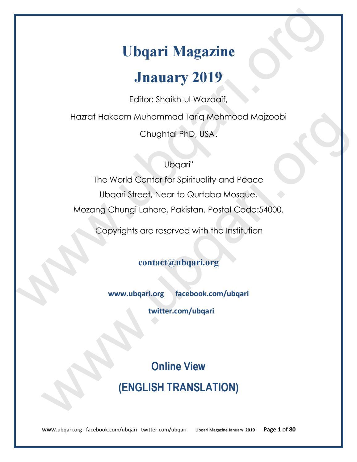 Ubqari English Magazine January 2019 by Ubqari - issuu